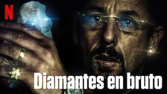 Diamantes en bruto (2020)